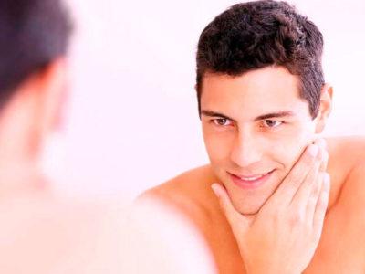 depilaci贸n l谩ser en la barba
